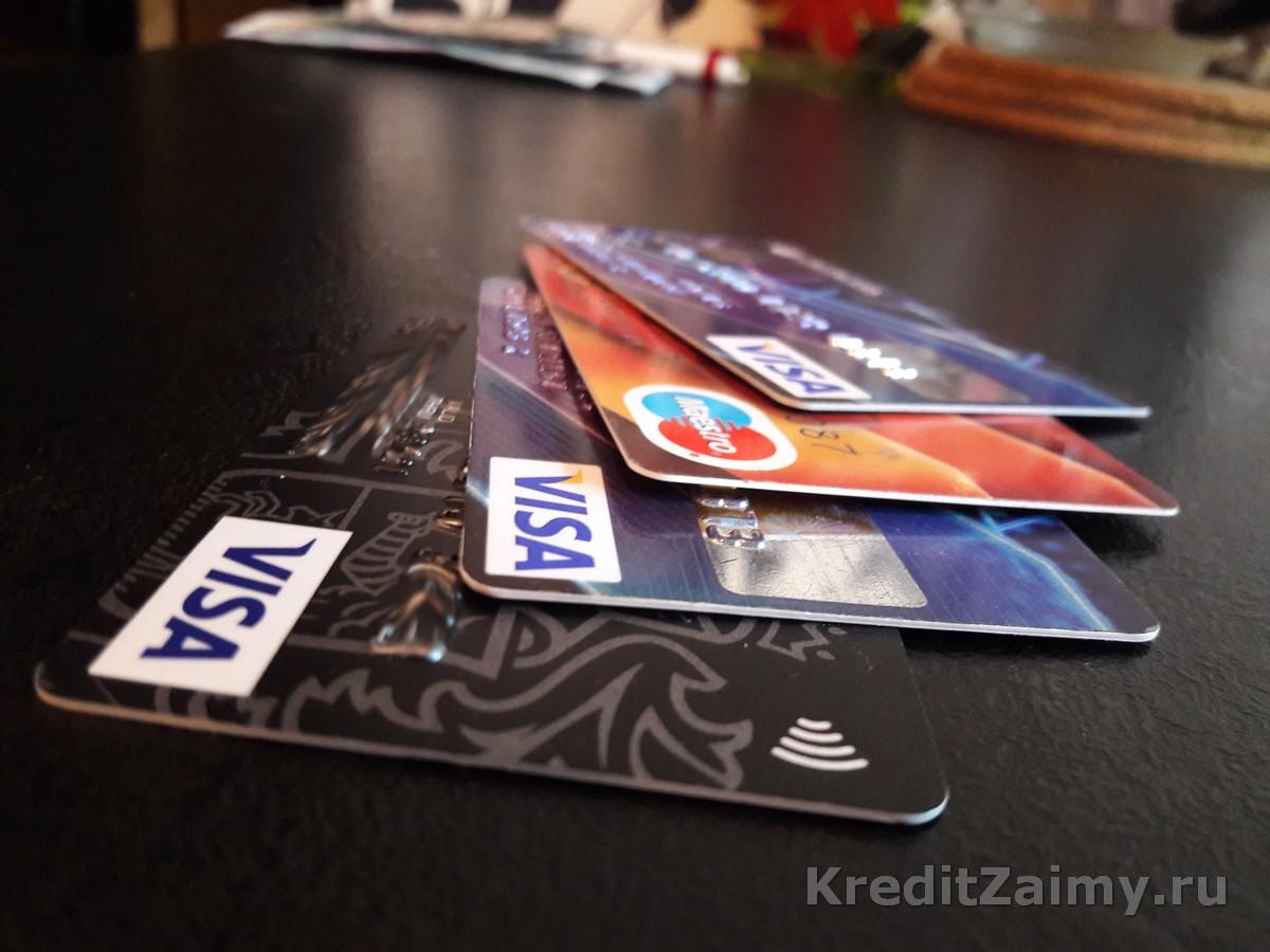 Займ 60000 рублей быстро на карту без проверки кредитной истории на 3 недели