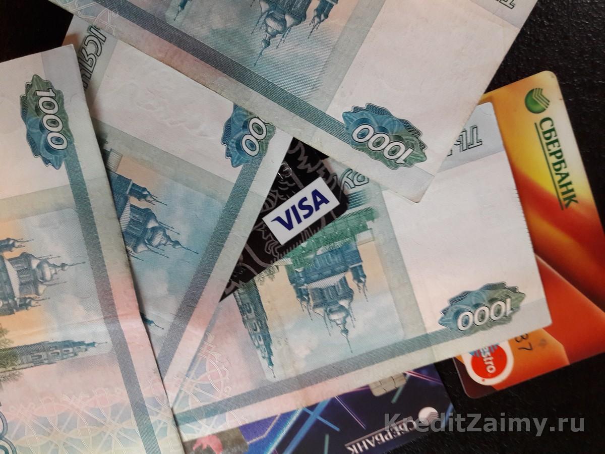 Яндекс деньги кредит взаймы 70000 100000 руб