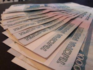 Деньги с займа