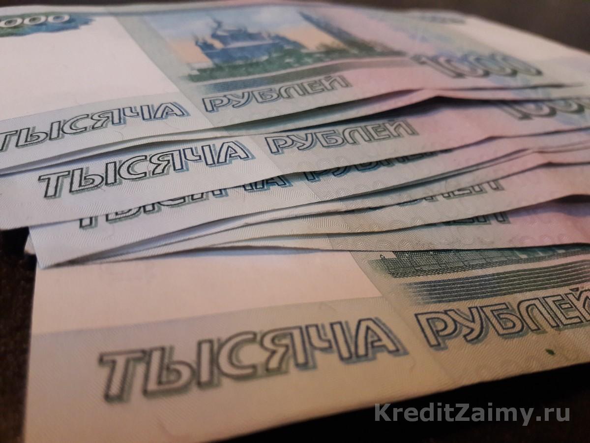 втб банк мозырь кредиты