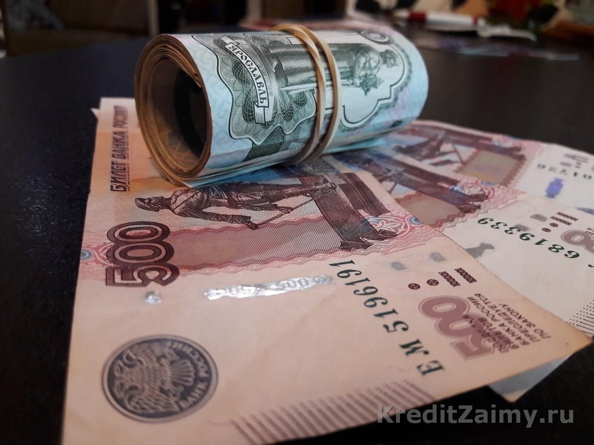 деньги в займ томск