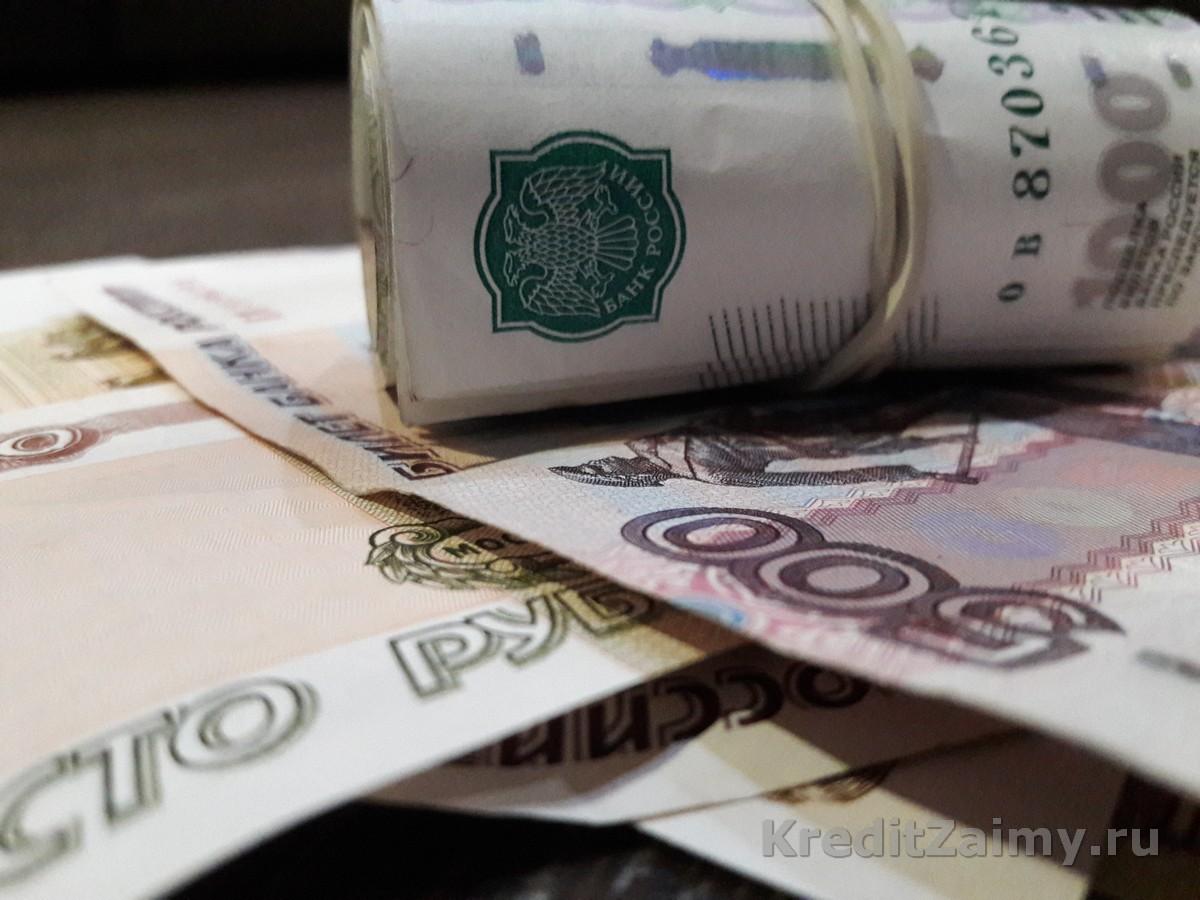 Волго вятский банк пао сбербанк г нижний новгород инн кпп