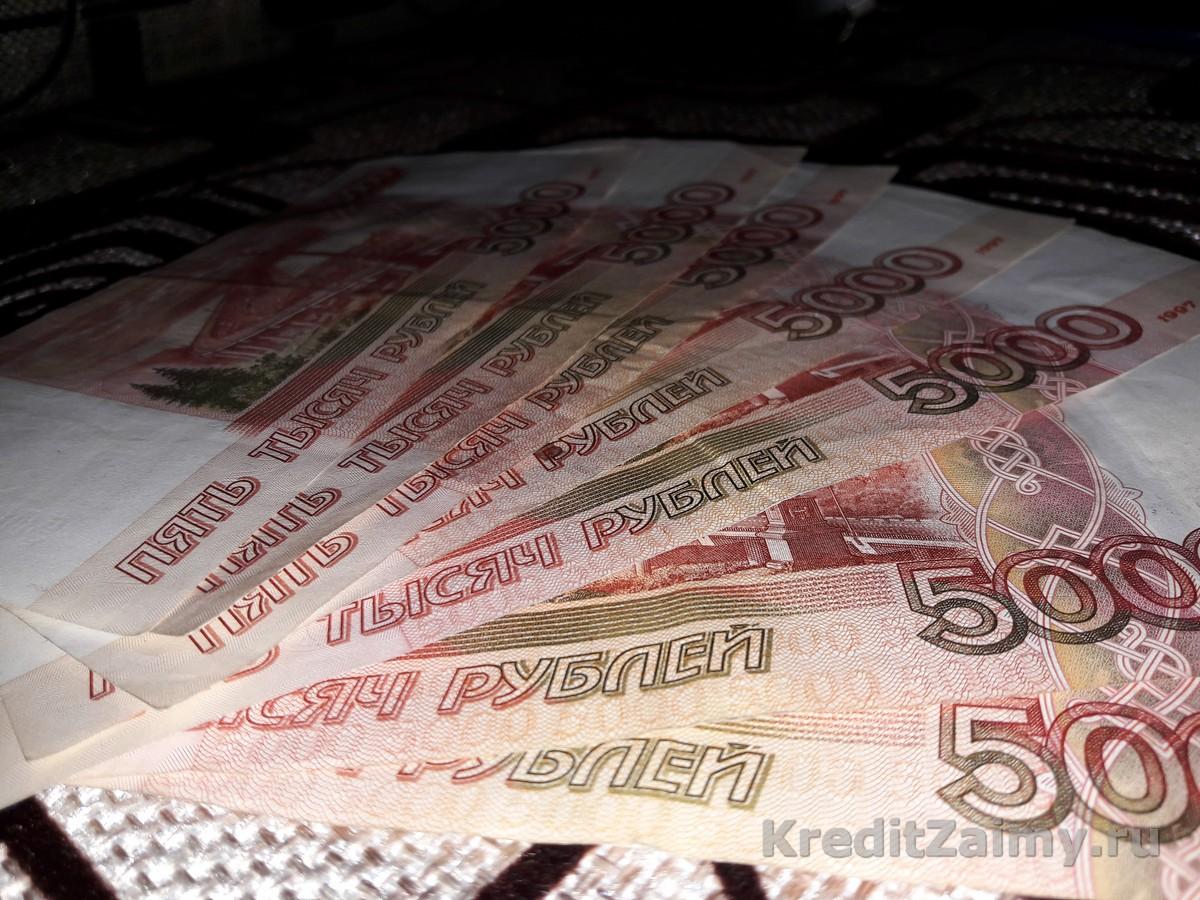 займ срочно безработному в белгородской области