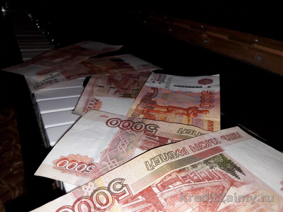 Банк сбербанк кредит под залог недвижимости
